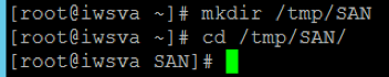 Create SAN directory