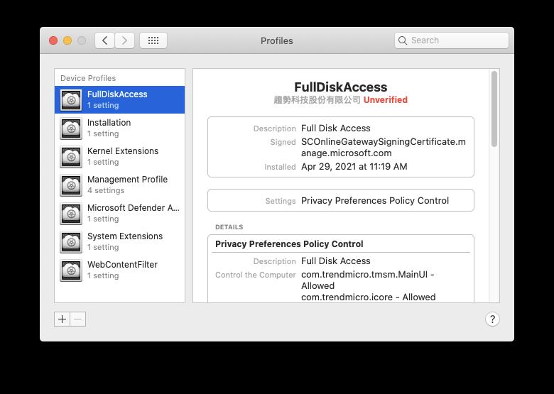 Full Disk Access Status