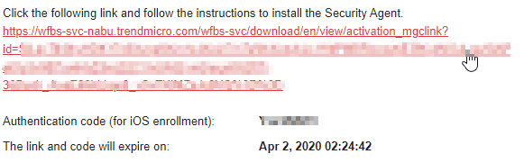 Installation link in email