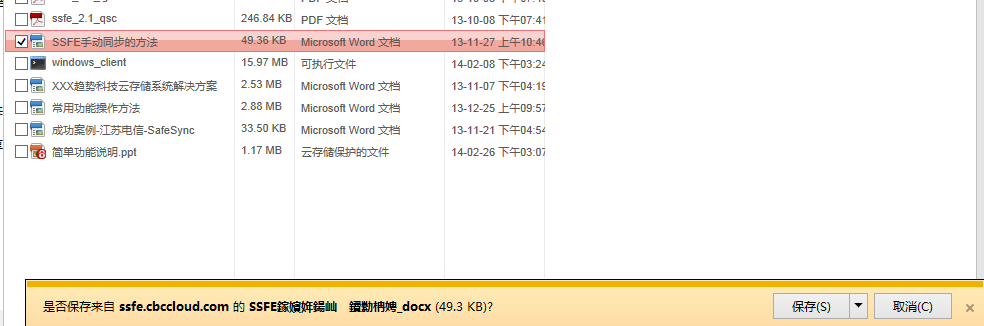Scrambled filenames with Chinese characters