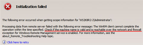 Initialization failed error in Exchange 2010