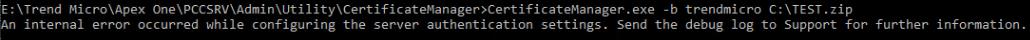 An internal error occurred