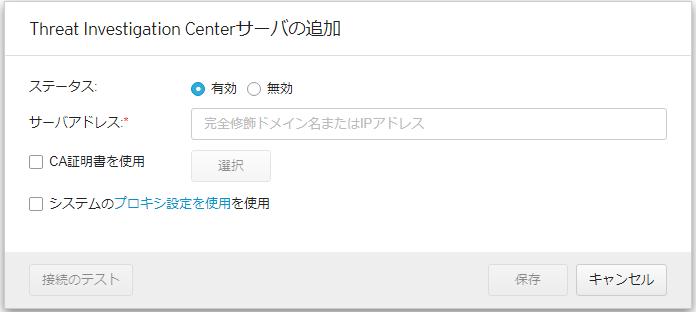 setting_v