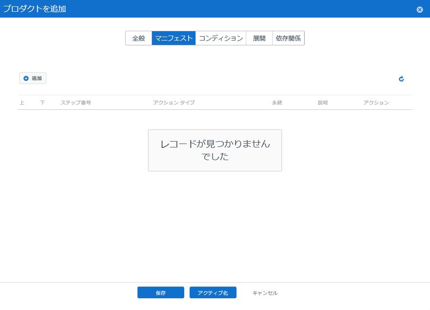 AirWatch_2-2-d_jp