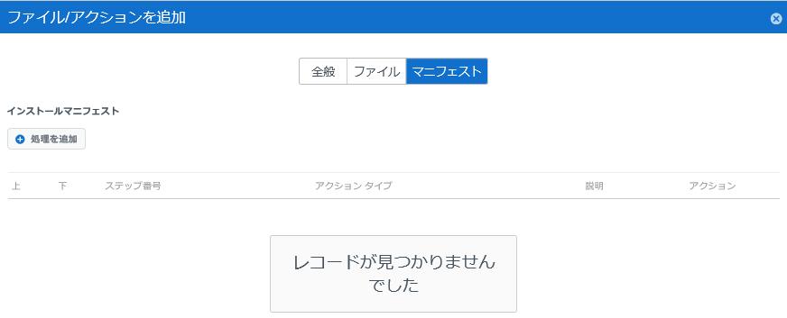 AirWatch_2-1-d_jp