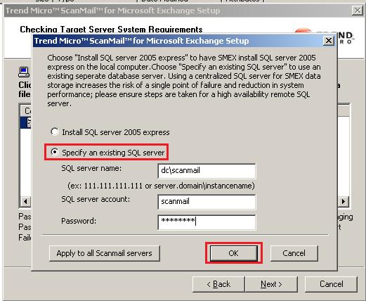 specify an existing SQL server