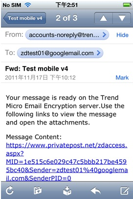 Decryption link from accounts-noreply@trendmicro.com