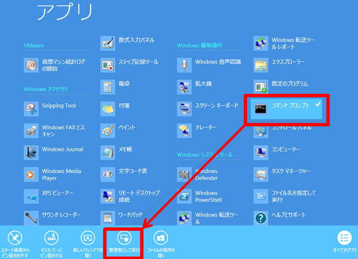 Windows Modern UI