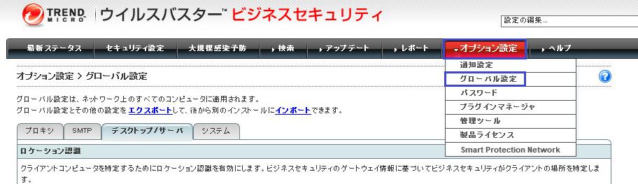 https://powerbox-na-file.trend.org/SFDC/DownloadFile_iv.php?jsonInfo=%7b%22Query%22%3a%22jn1XVHnvtwlVGuZ9XTrPudWOVgKHfE1fVf4mh9XXETNSnR7%2be0O8CRZS9vWLk1W9ytcbzKP%2bYuyNwwEFRAiPv%2bUc42YMVixFK0dJExhfggU6pw4zos0Imh%2fXQvYtCeLdCcHpezMlccdQ%2bY6XSFxpWJxHUTy5C%2fhONt7AffkBKX61Jw%2fiz0mr1rYnOWCtTSSoY4z%2fYEDbbD8eJlkaJynpXOj0cwVeu3L9mIC5bTROVLn0%2fI5SHuZF1T7wjJeFzNHK%22%2c%22iv%22%3a%22db0d918f007fe97830d4cbc2e44b4cd2%22%7d