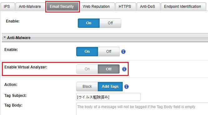 Enable Virtual Analyzer