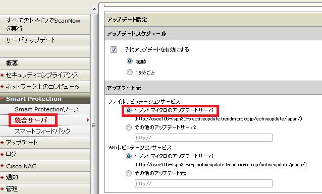 SPS10.6UpdateSource
