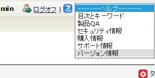 version003