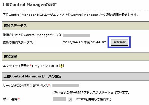 unregister_button