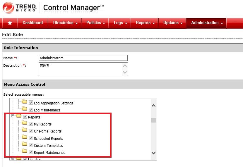 TMCM - Menu Access Control