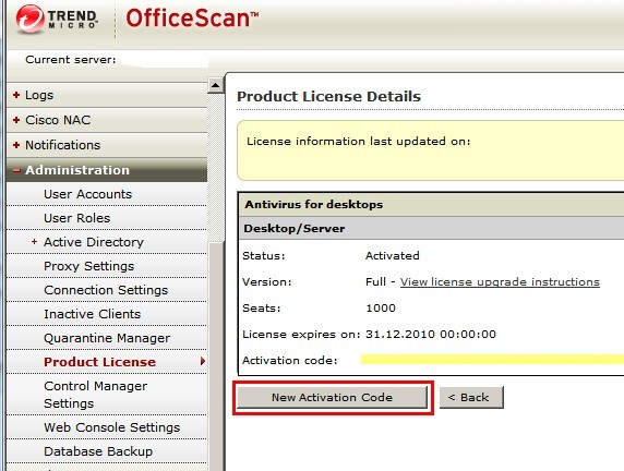 Product License Details > New Activation Code