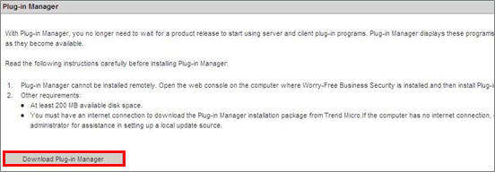 Download plugin manager
