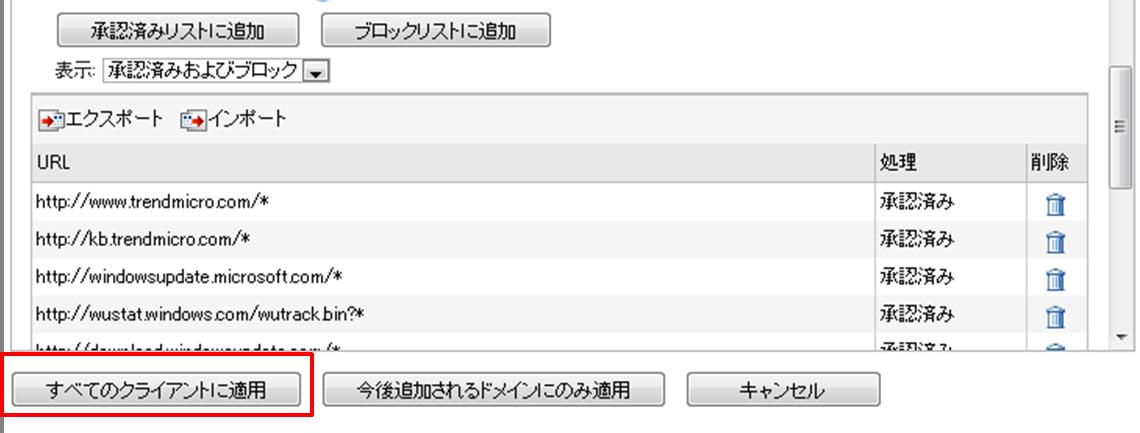 https://powerbox-na-file.trend.org/SFDC/DownloadFile_iv.php?jsonInfo=%7b%22Query%22%3a%22jn1XVHnvtwlVGuZ9XTrPudWOVgKHfE1fVf4mh9XXETPAS3octpsz05J%2f4alK%2fwoL27pu6hzx3INVMnpoidQemQ8Jpc%2fOcf48%2f55ZRk8Z9nVXsc63dwFQDgw2vvBhdE4nZuIkvz9n5%2bVKHze5O027FarPxVrj2SSCV%2fhZzLNEXqZwc8mnr%2f1WhK6c9Mgl8YSCVWgdy83uiEtsNtfXjHFESp0ur6J4s%2bvLFrSo32cOqoXbDd29nZxHazK4%2b1V3EKRO%22%2c%22iv%22%3a%22db0d918f007fe97830d4cbc2e44b4cd2%22%7d