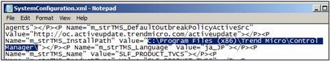 Modify SystemConfiguration