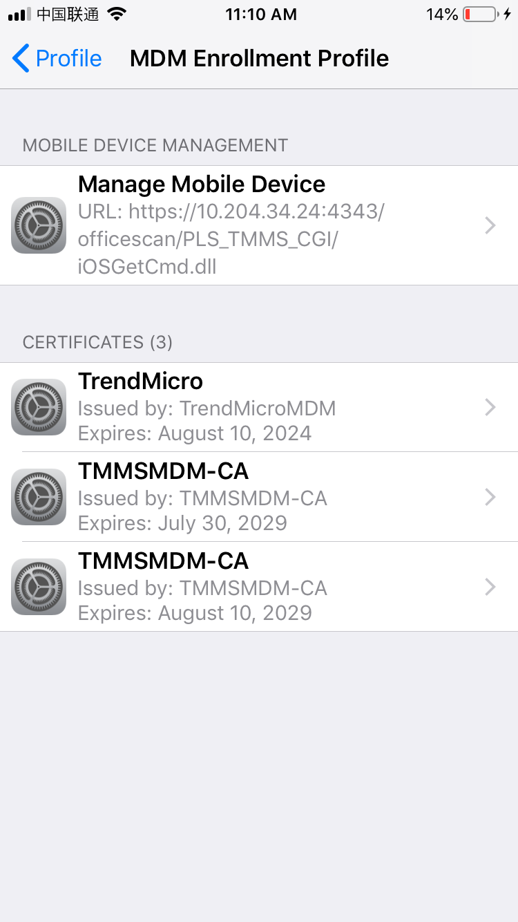 Verify the two copies of TMMSMDM-CA