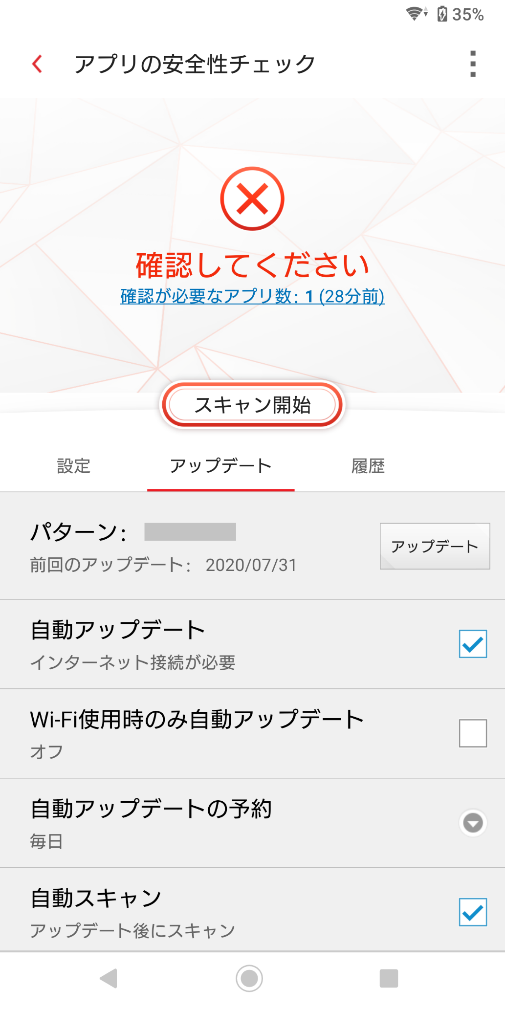 Enable Auto-update