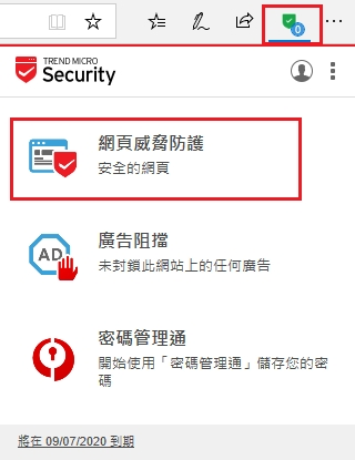 Web Threat Protection