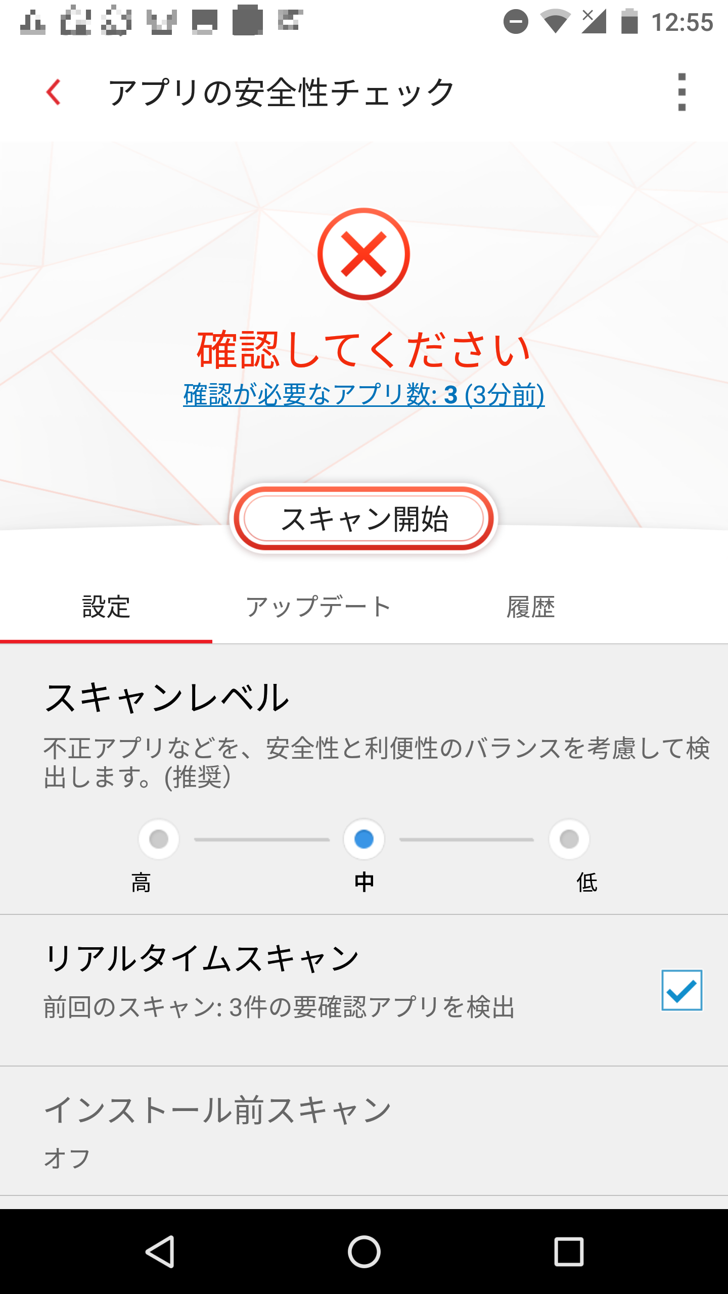 Enable VPN